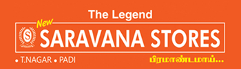 The Legend New Saravana Stores Logo